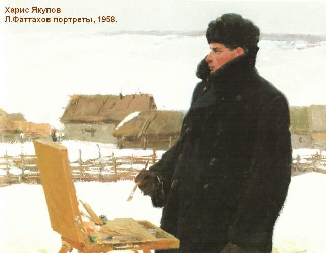 Лотфулла Фәттахов